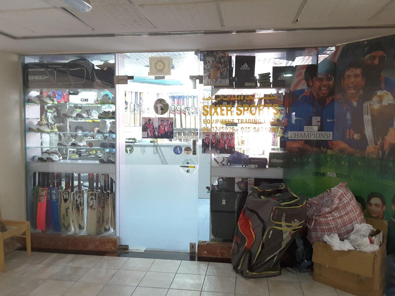 HiDubai-business-sixer-sport-equipment-trading-sports-fitness-sporting-goods-equipment-al-karama-dubai-2