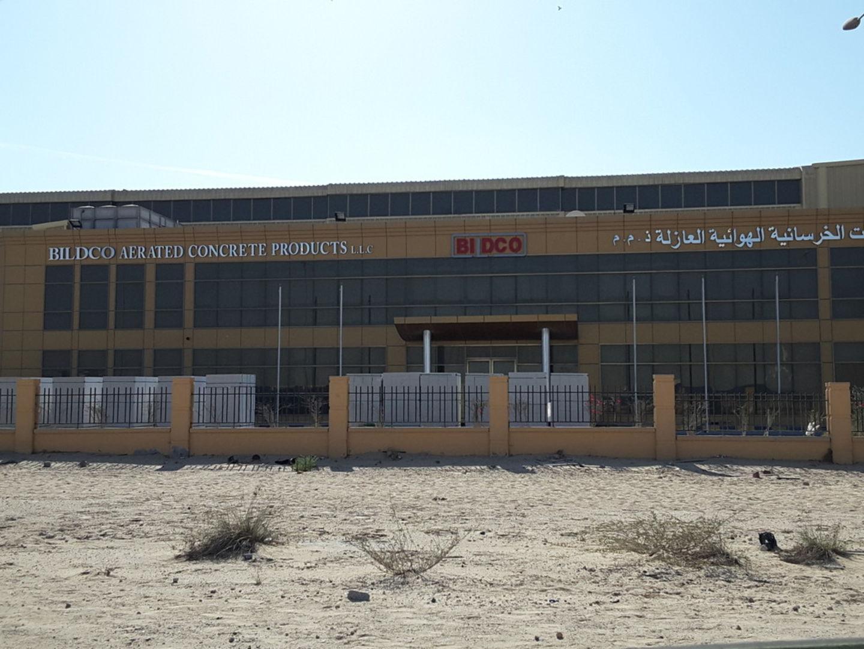 HiDubai-business-bildco-aerated-concrete-products-b2b-services-construction-building-material-trading-dubai-industrial-city-saih-shuaib-4-dubai-2
