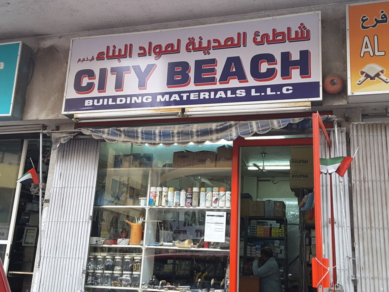 HiDubai-business-city-beach-building-materials-home-construction-renovation-materials-naif-dubai-2