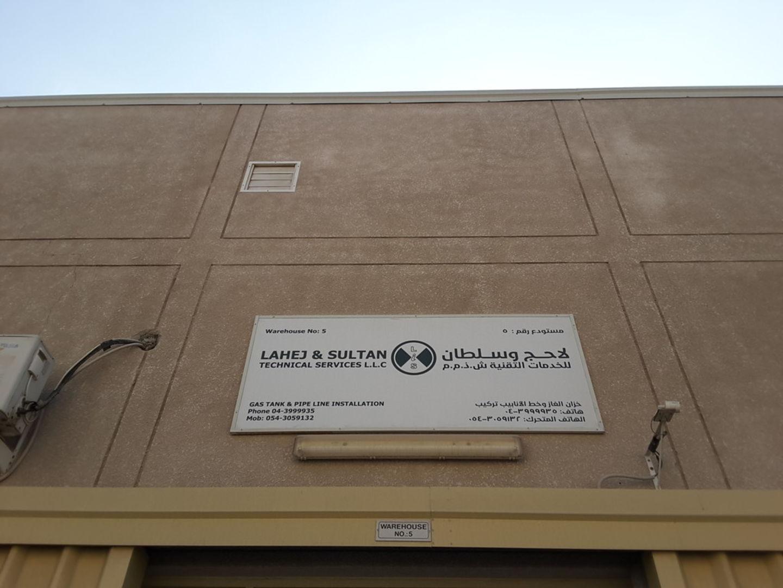 HiDubai-business-lahej-and-sultan-technical-services-home-cleaning-services-al-qusais-industrial-1-dubai