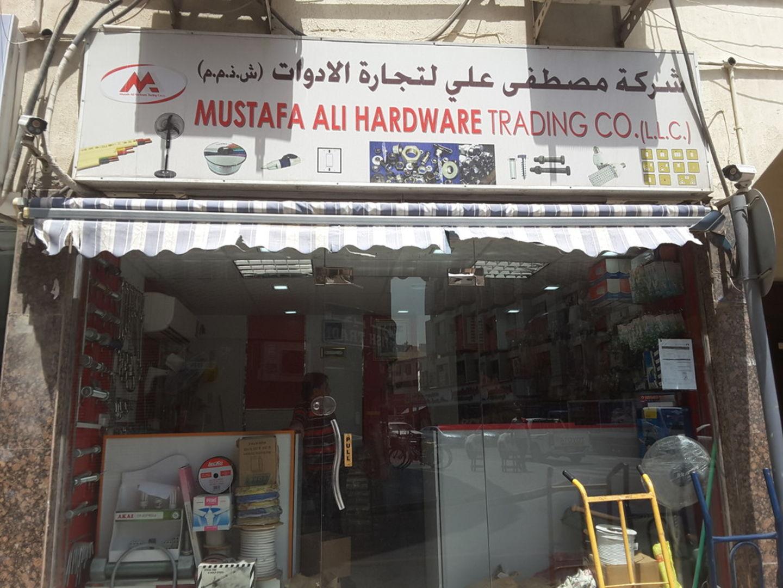 HiDubai-business-mustafa-ali-hardware-trading-home-hardware-fittings-naif-dubai-2