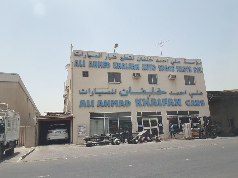 HiDubai-business-ali-ahmed-khalfan-auto-spare-parts-transport-vehicle-services-auto-spare-parts-accessories-ras-al-khor-industrial-1-dubai-2