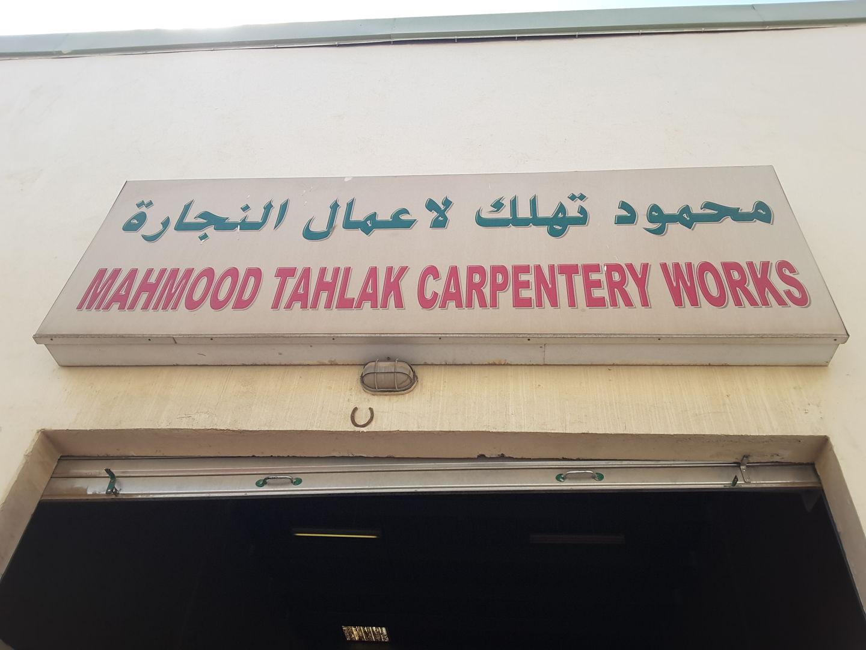 HiDubai-business-mahmood-tahlak-carpentery-works-home-handyman-maintenance-services-al-quoz-industrial-1-dubai-2