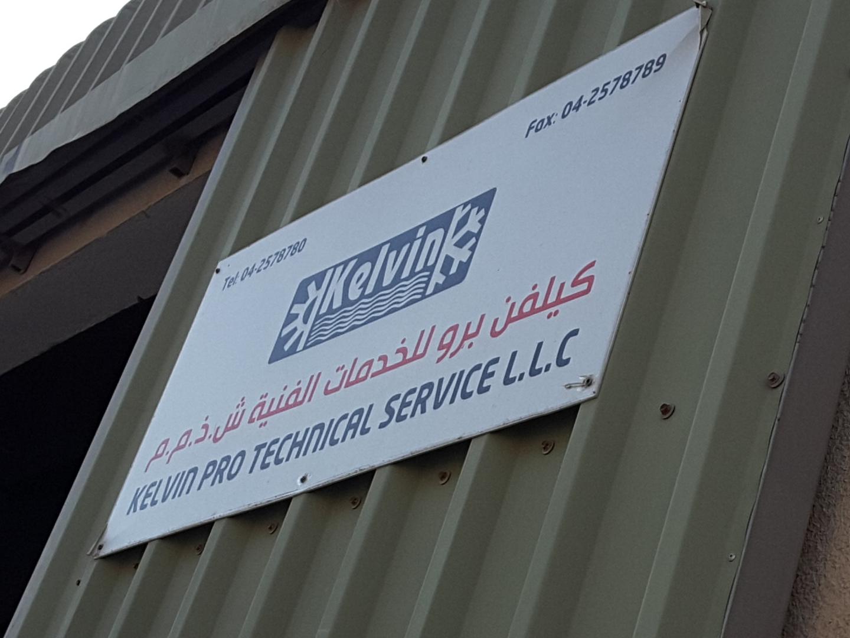 HiDubai-business-kelvin-pro-technical-services-construction-heavy-industries-construction-renovation-al-qusais-industrial-1-dubai-2