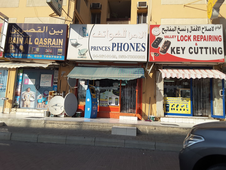 HiDubai-business-princes-phones-shopping-consumer-electronics-al-qusais-1-dubai-2