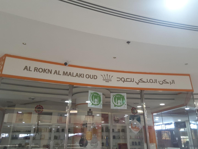 HiDubai-business-al-rokn-al-malaki-oud-shopping-beauty-cosmetics-stores-al-rashidiya-dubai-2