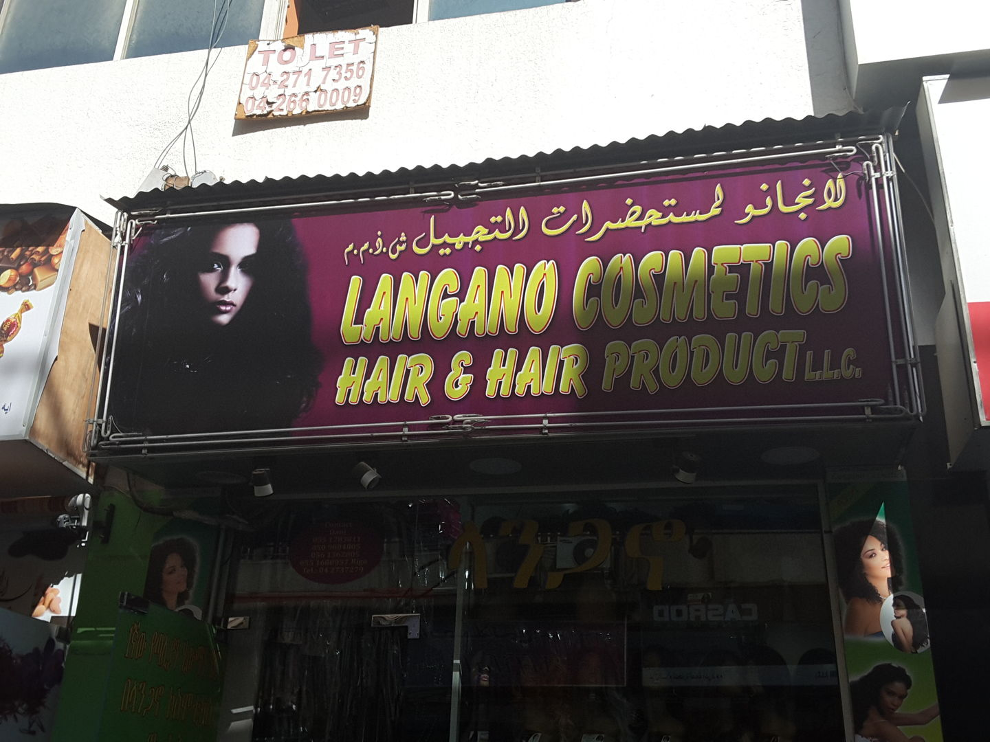 HiDubai-business-langano-cosmetics-shopping-beauty-cosmetics-stores-al-murar-dubai