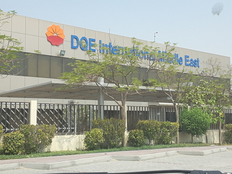 HiDubai-business-dqe-international-middle-east-b2b-services-distributors-wholesalers-jebel-ali-free-zone-mena-jebel-ali-dubai-2
