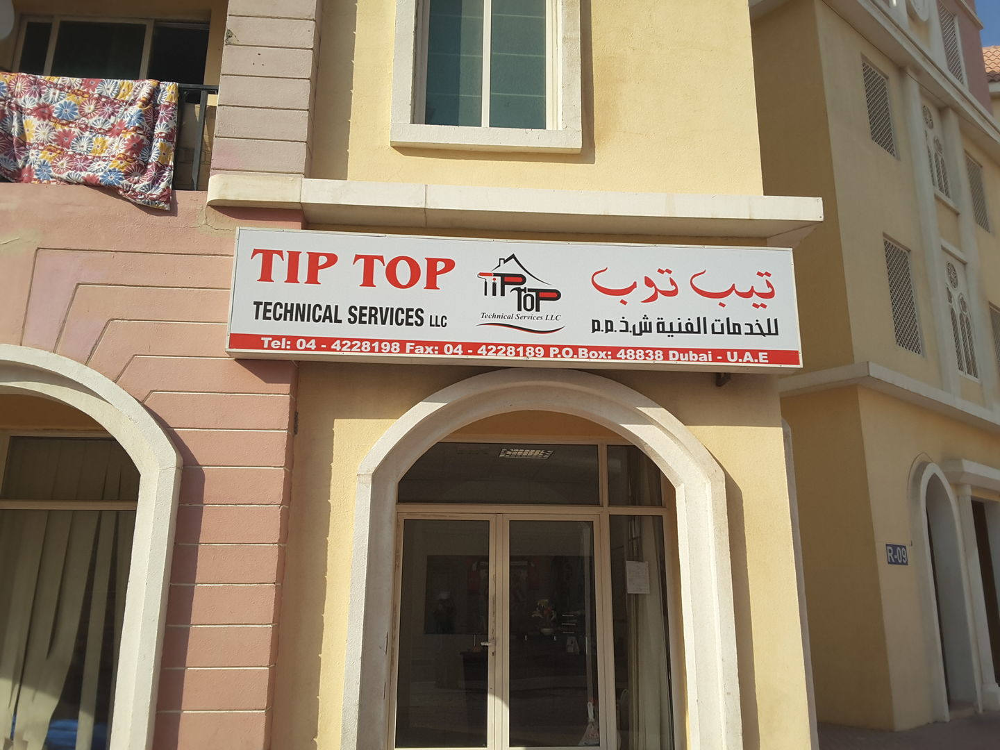 HiDubai-business-tiptop-technical-services-construction-heavy-industries-construction-renovation-international-city-warsan-1-dubai-2
