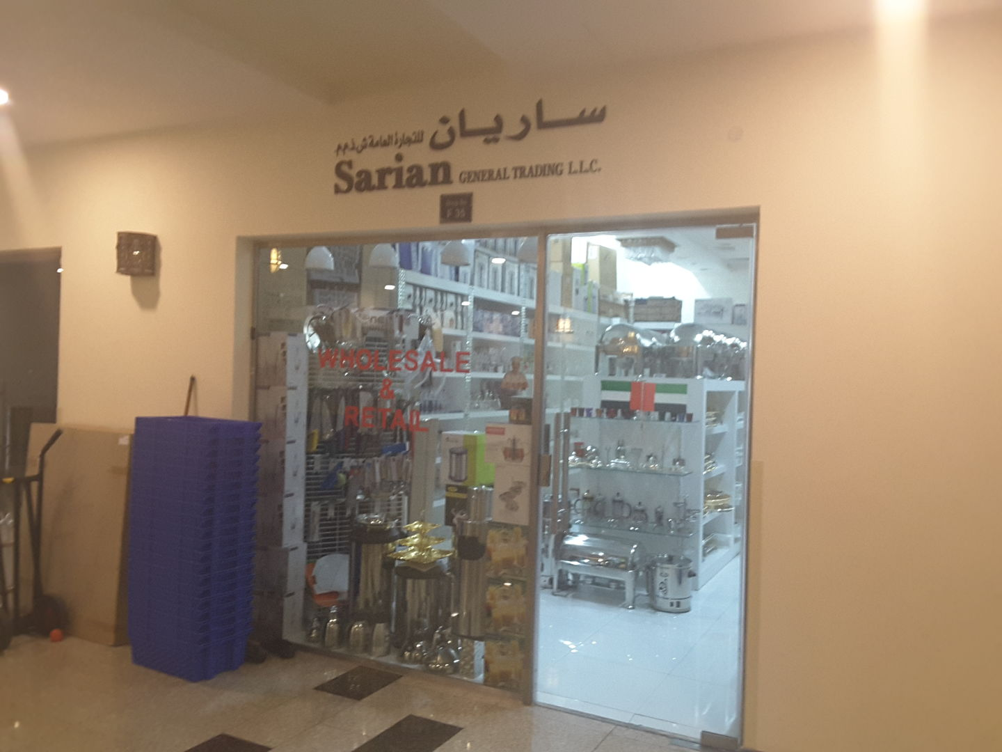 HiDubai-business-sarian-general-trading-shopping-kitchen-dining-meena-bazar-al-souq-al-kabeer-dubai-2