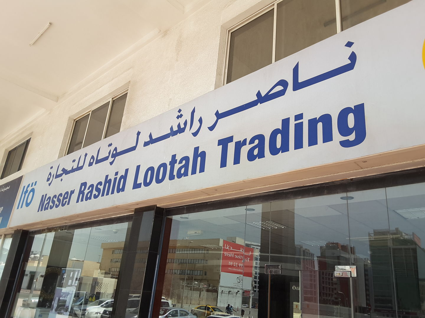 HiDubai-business-nasser-rashid-lootah-trading-home-hardware-fittings-al-garhoud-dubai-2