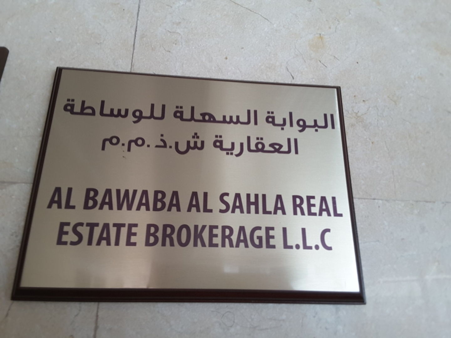 HiDubai-business-al-bawaba-al-sahla-real-estate-brokerage-housing-real-estate-real-estate-agencies-port-saeed-dubai-2