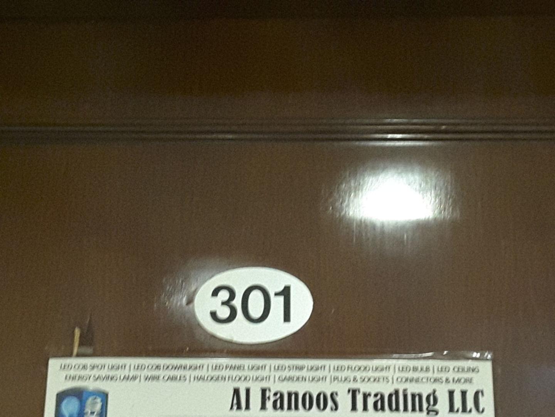 HiDubai-business-al-fanoos-trading-b2b-services-distributors-wholesalers-naif-dubai-2
