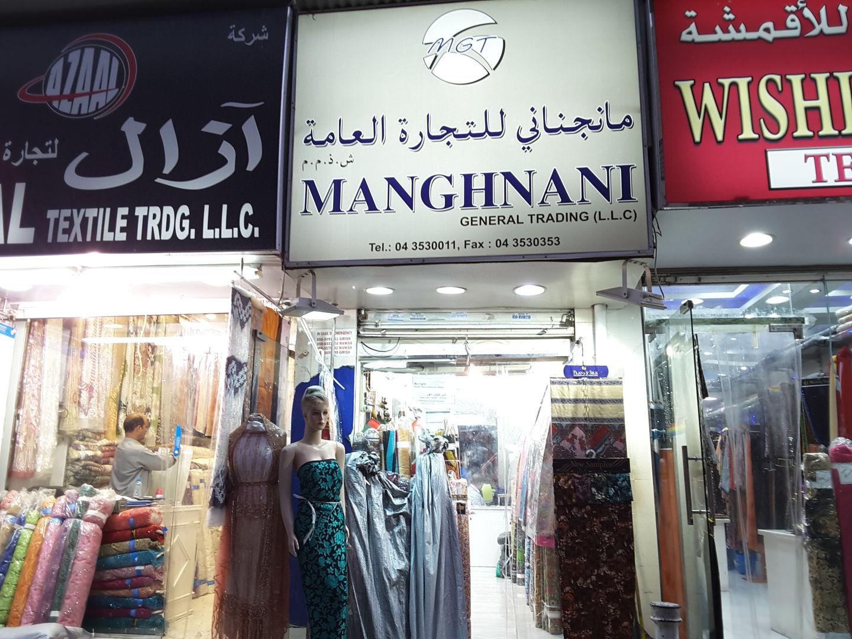 HiDubai-business-manghnani-general-trading-b2b-services-distributors-wholesalers-meena-bazar-al-souq-al-kabeer-dubai-2
