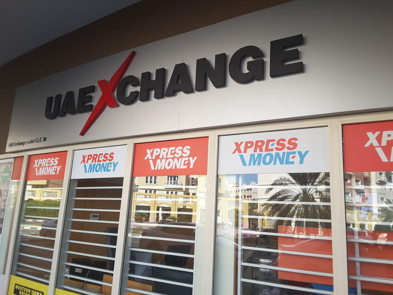 UAE Exchange, (Money Exchange) in International City (Warsan 1), Dubai