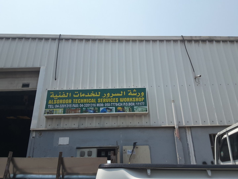 HiDubai-business-alsoroor-technical-services-workshop-construction-heavy-industries-engineers-surveyors-ras-al-khor-industrial-2-dubai-2
