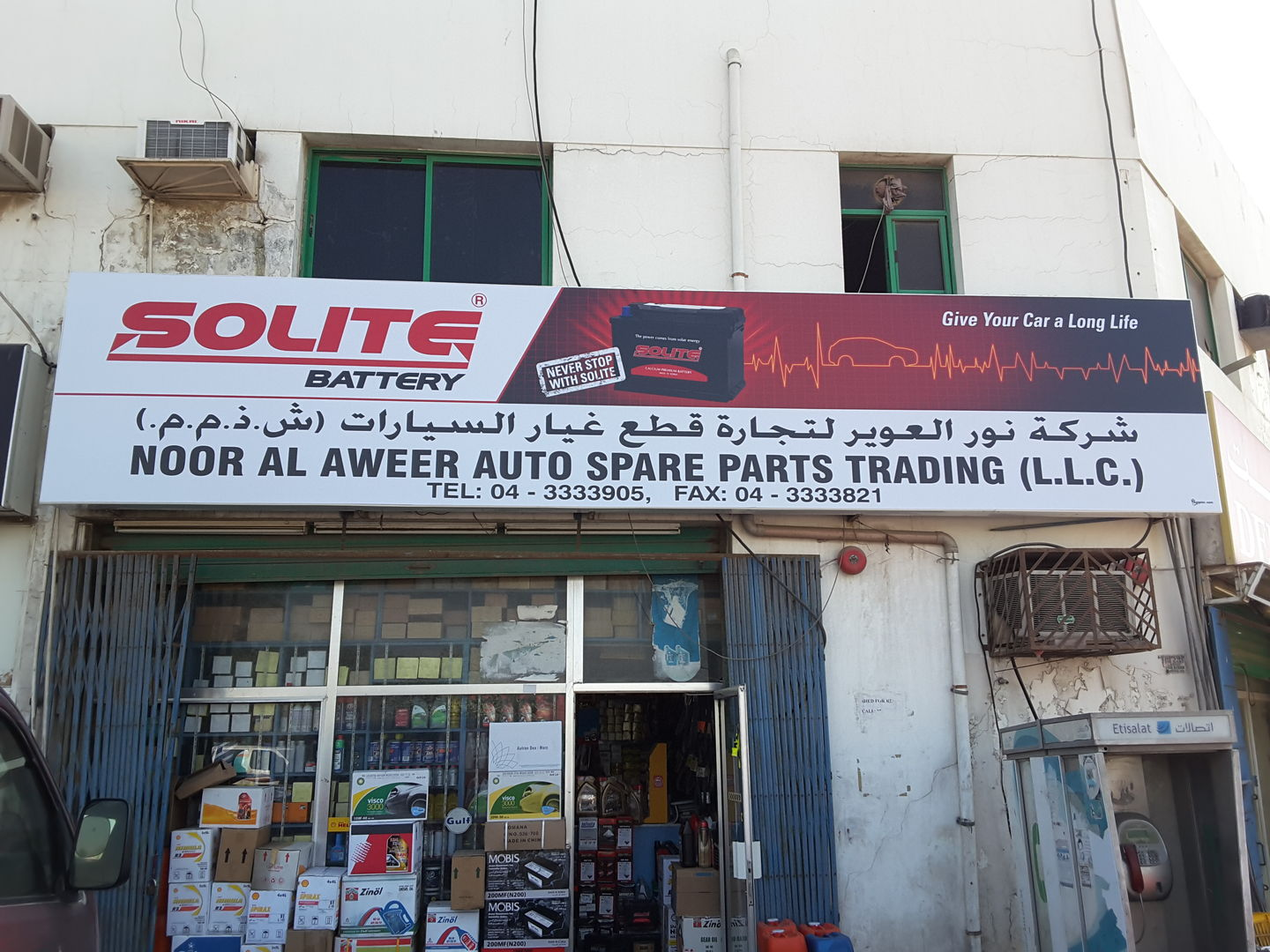 HiDubai-business-noor-alaweer-auto-spare-parts-trading-transport-vehicle-services-auto-spare-parts-accessories-ras-al-khor-industrial-1-dubai-2