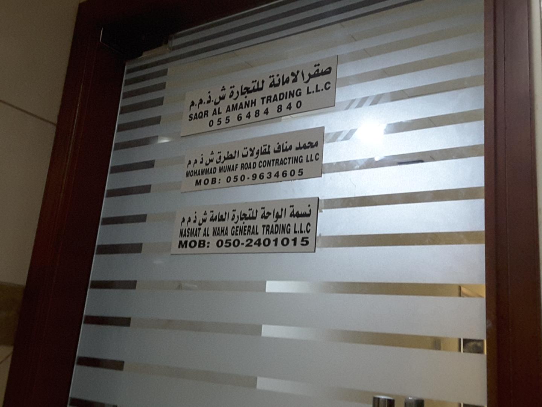 HiDubai-business-saqr-al-amanh-trading-construction-heavy-industries-construction-renovation-al-qusais-industrial-2-dubai