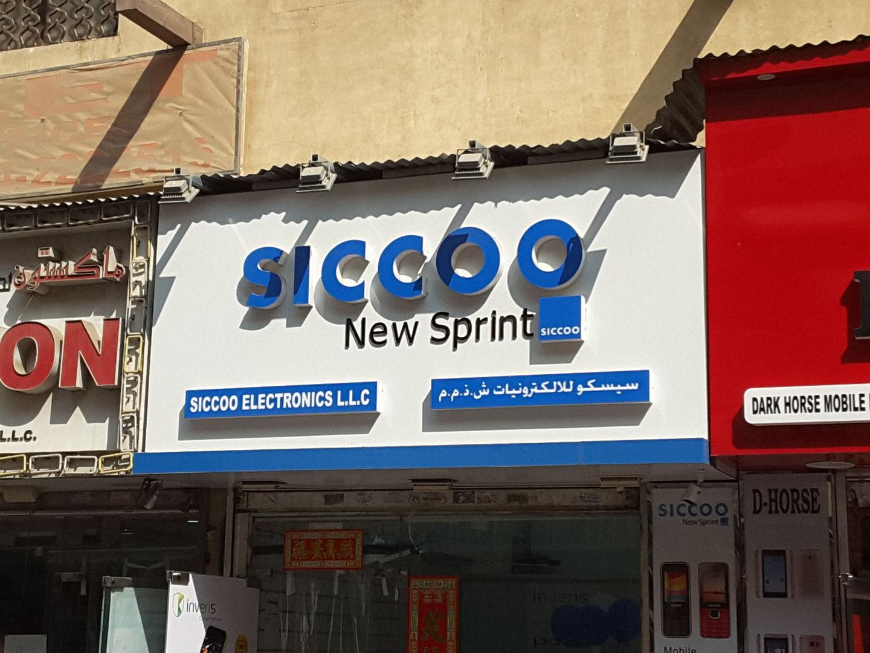 HiDubai-business-siccoo-electronics-b2b-services-distributors-wholesalers-ayal-nasir-dubai-2