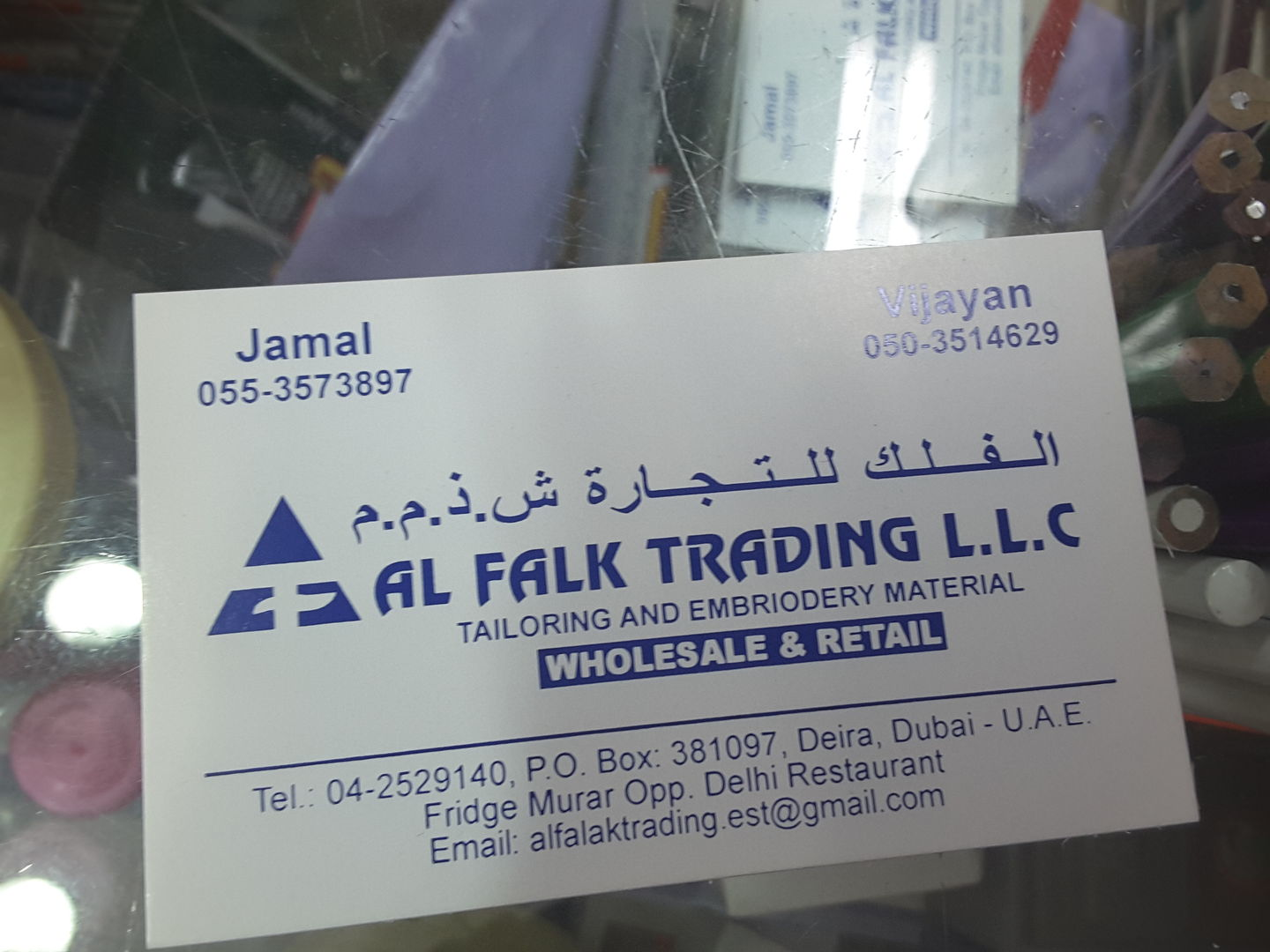 HiDubai-business-al-falk-trading-b2b-services-distributors-wholesalers-al-murar-dubai-2