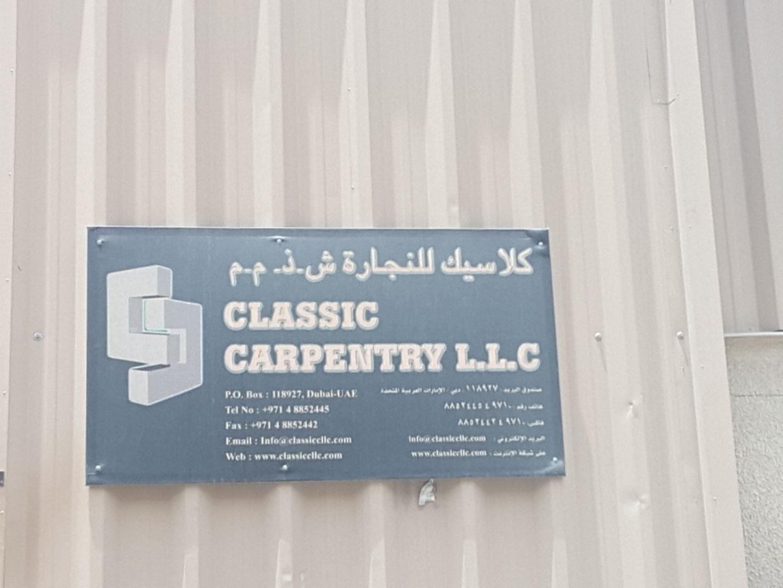 HiDubai-business-classic-carpentry-b2b-services-event-management-dubai-investment-park-1-dubai