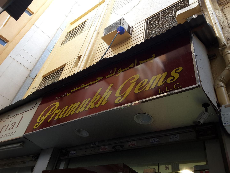 HiDubai-business-pramukh-gems-shopping-jewellery-precious-stones-al-ras-dubai-2