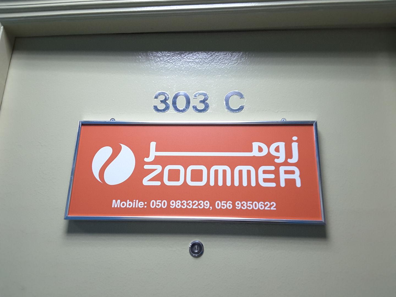HiDubai-business-zoommer-trading-b2b-services-distributors-wholesalers-baniyas-square-dubai-2