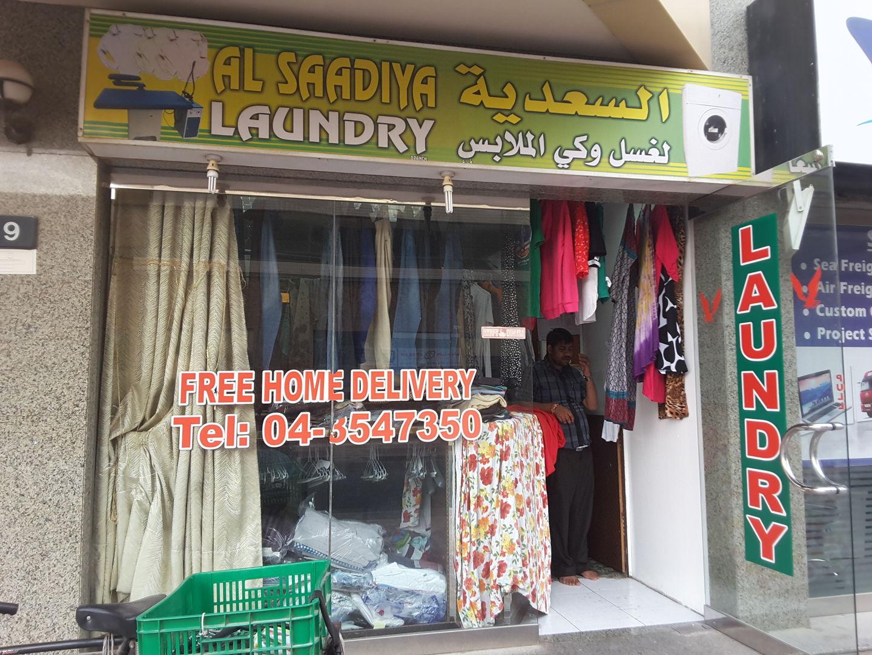 HiDubai-business-al-saadiya-laundry-home-laundry-oud-metha-dubai-2