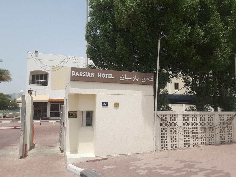 HiDubai-business-parsian-hotel-hotels-tourism-hotels-resorts-oud-metha-dubai-2