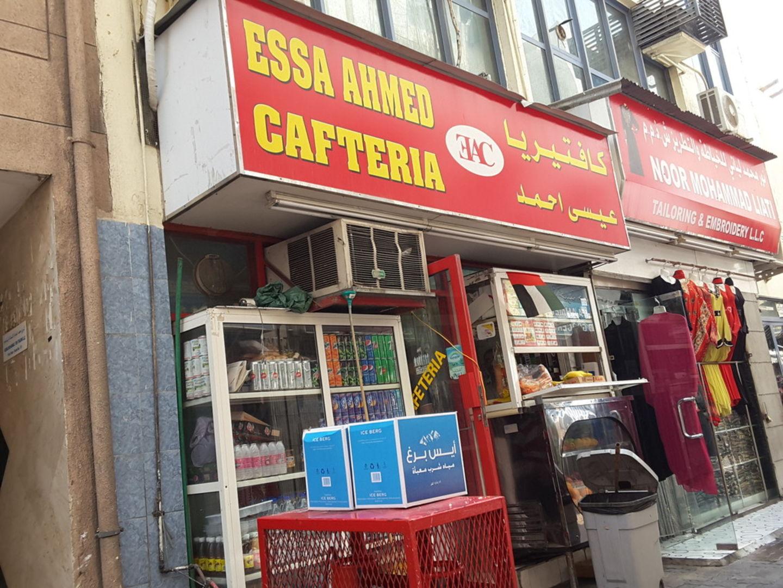 HiDubai-business-essa-ahmed-cafeteria-food-beverage-cafeterias-ayal-nasir-dubai-2