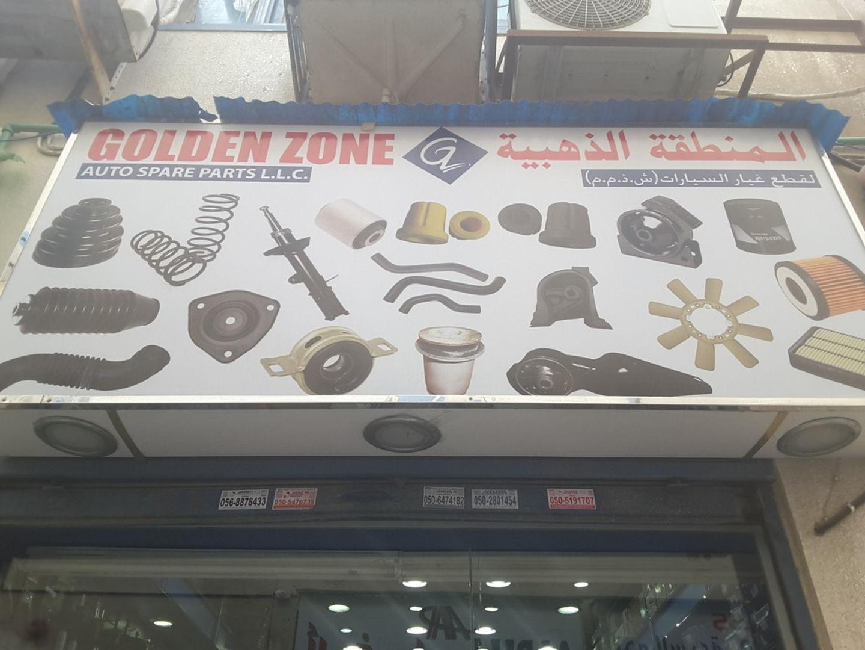 HiDubai-business-golden-zone-auto-spare-parts-b2b-services-distributors-wholesalers-naif-dubai-2