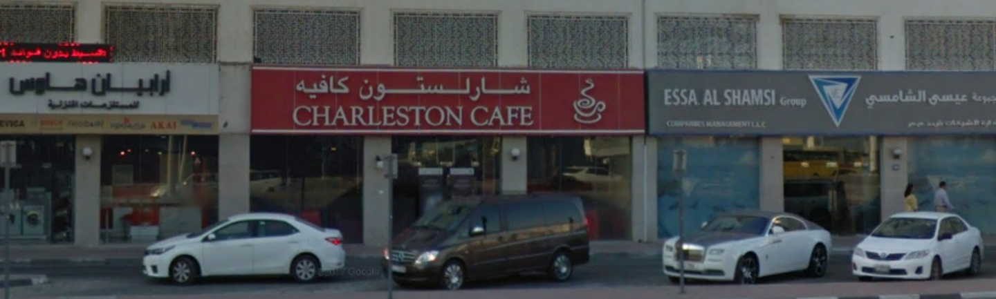 HiDubai-business-charleston-cafe-food-beverage-coffee-shops-hor-al-anz-east-dubai