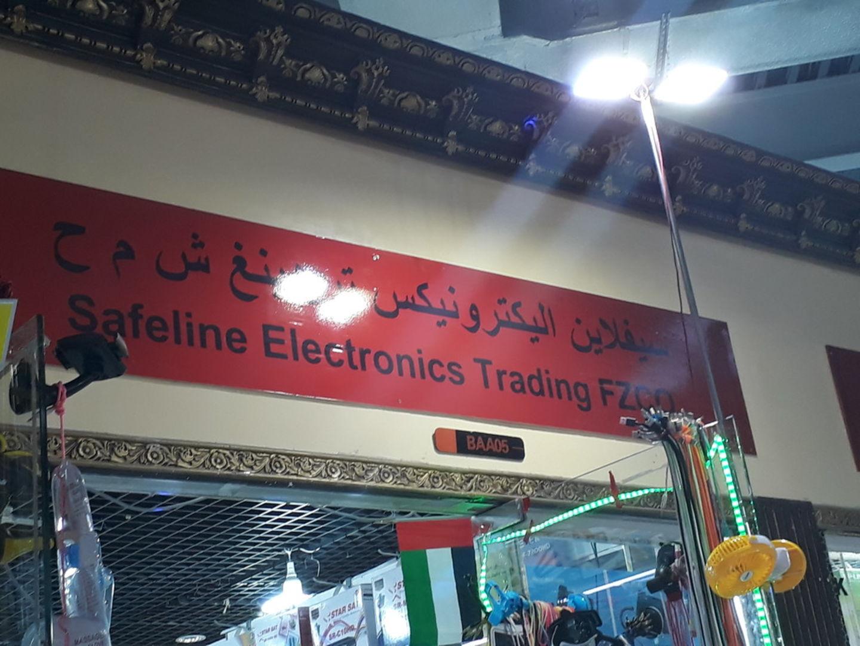 HiDubai-business-safeline-electronic-trading-shopping-consumer-electronics-international-city-warsan-1-dubai-2