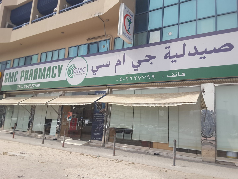 HiDubai-business-gmc-pharmacy-beauty-wellness-health-pharmacy-al-khabaisi-dubai