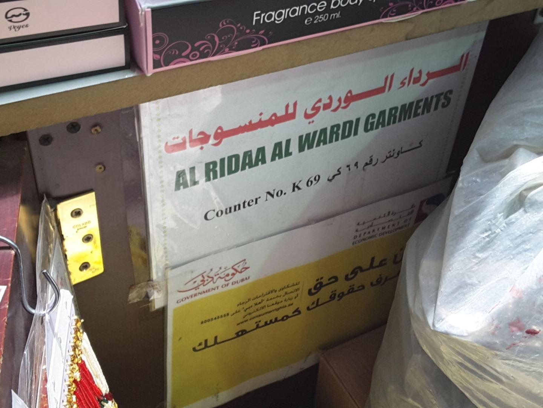 HiDubai-business-al-ridaa-al-wardi-garments-b2b-services-distributors-wholesalers-naif-dubai-2