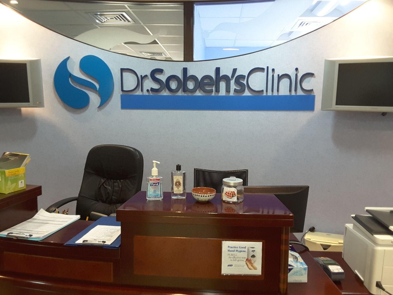 HiDubai-business-dr-sobehs-clinic-beauty-wellness-health-specialty-clinics-dubai-healthcare-city-umm-hurair-2-dubai-2