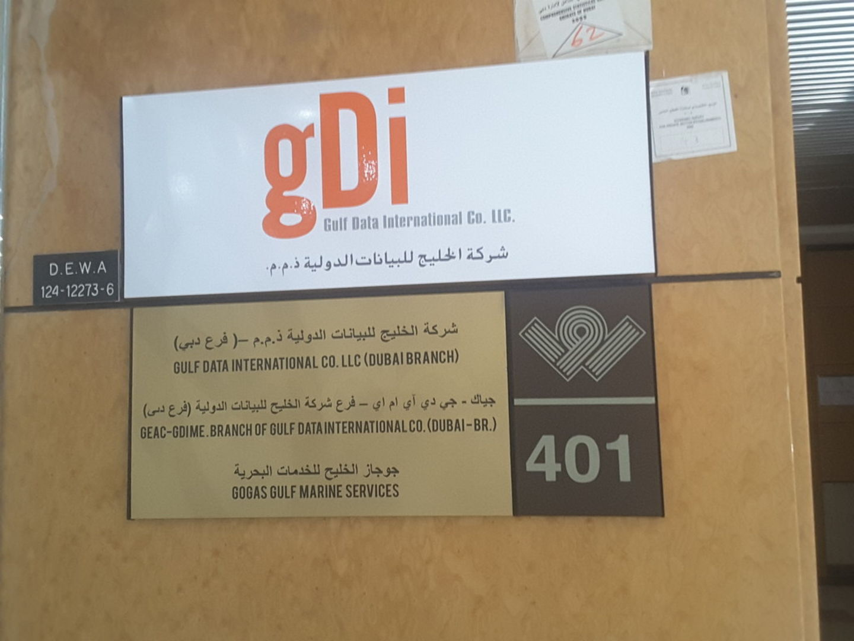 HiDubai-business-gogas-gulf-marine-services-shipping-logistics-sea-cargo-services-al-muraqqabat-dubai-2