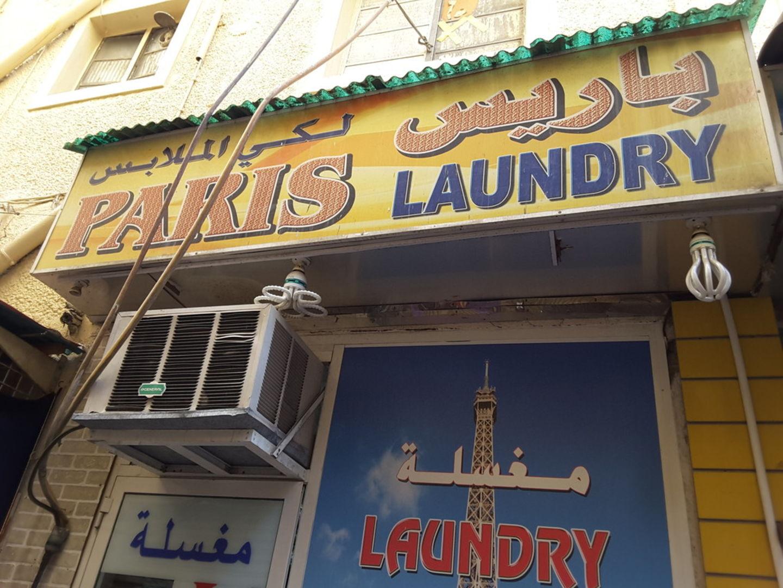 HiDubai-business-paris-laundry-home-laundry-naif-dubai-2