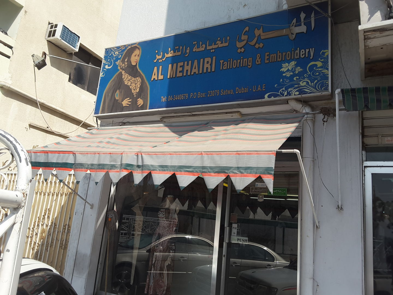 HiDubai-business-al-mehairi-tailoring-embroidery-home-tailoring-al-bada-dubai-2