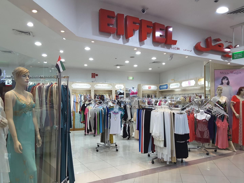 HiDubai-business-eiffel-shopping-apparel-oud-metha-dubai-2