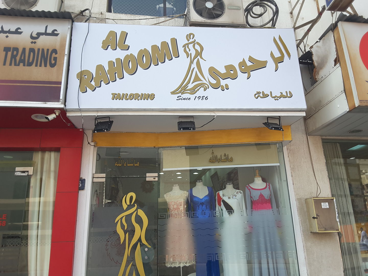 HiDubai-business-al-rahoomi-tailoring-shopping-custom-clothes-designers-al-murar-dubai-2