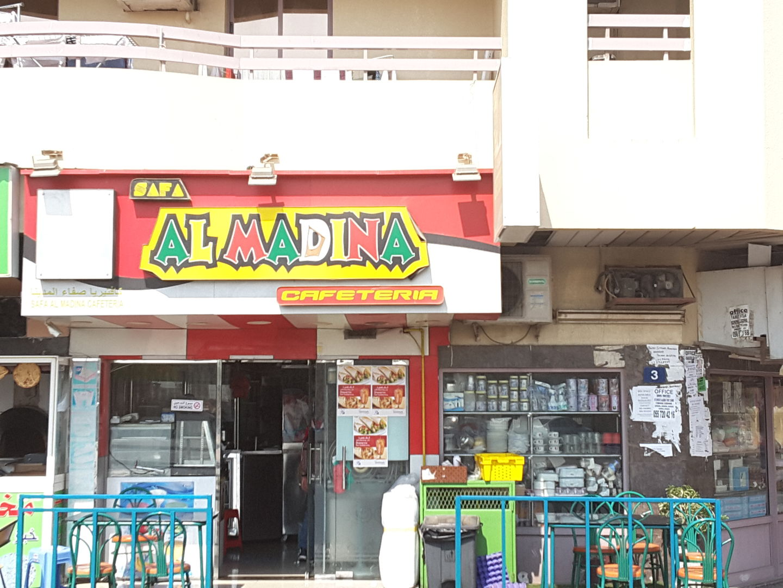 HiDubai-business-safa-al-madina-cafeteria-food-beverage-cafeterias-al-baraha-dubai-2