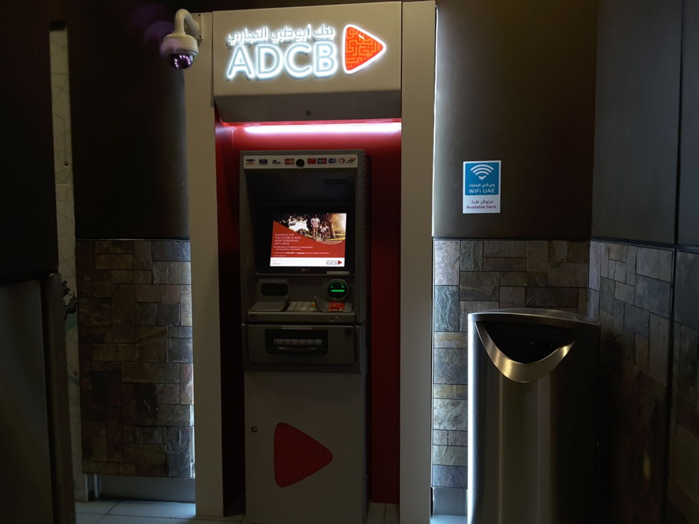 HiDubai-business-abu-dhabi-commercial-bank-adcb-atm-finance-legal-banks-atms-al-rigga-dubai