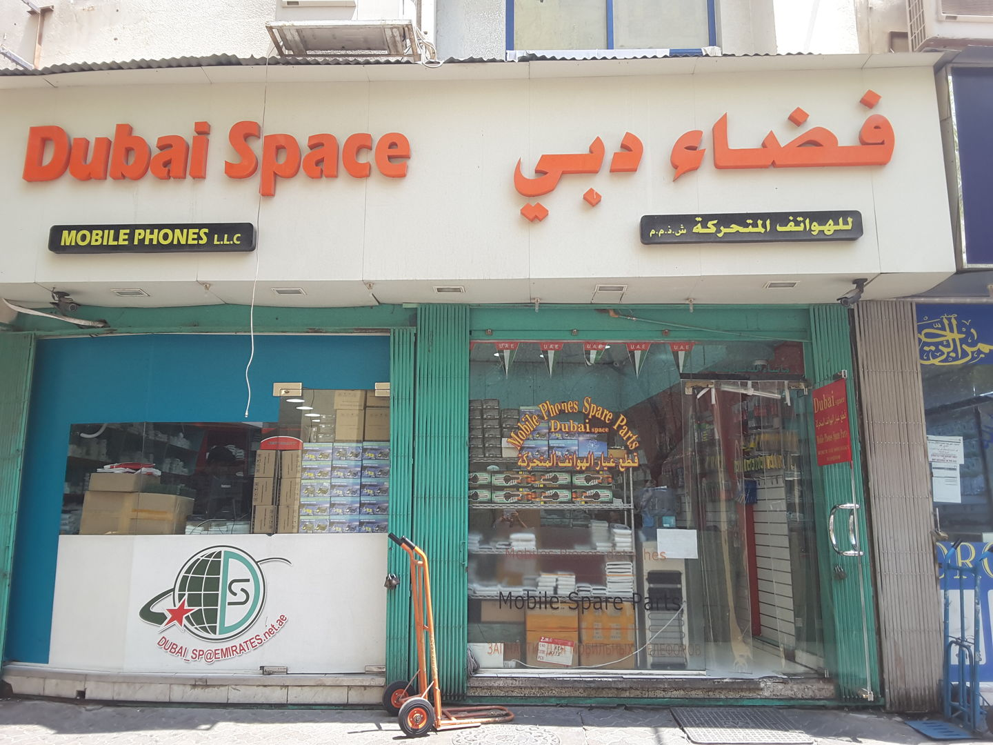 HiDubai-business-dubai-space-mobile-phones-shopping-consumer-electronics-al-murar-dubai-2