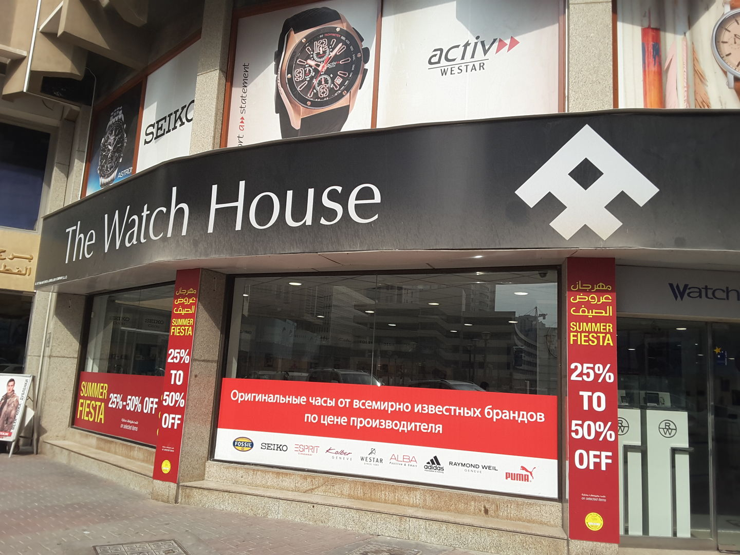 HiDubai-business-the-watch-house-shopping-watches-eyewear-baniyas-square-dubai-2