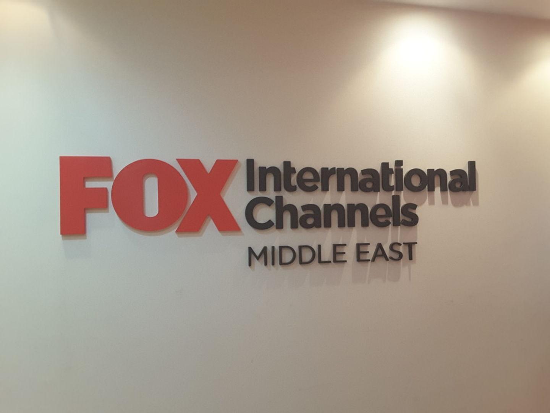 HiDubai-business-fox-international-channels-media-marketing-it-media-publishing-dubai-media-city-al-sufouh-2-dubai