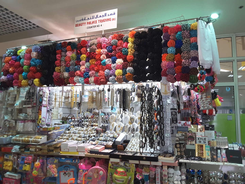 HiDubai-business-beauty-palace-trading-shopping-fashion-accessories-oud-al-muteena-1-dubai-2