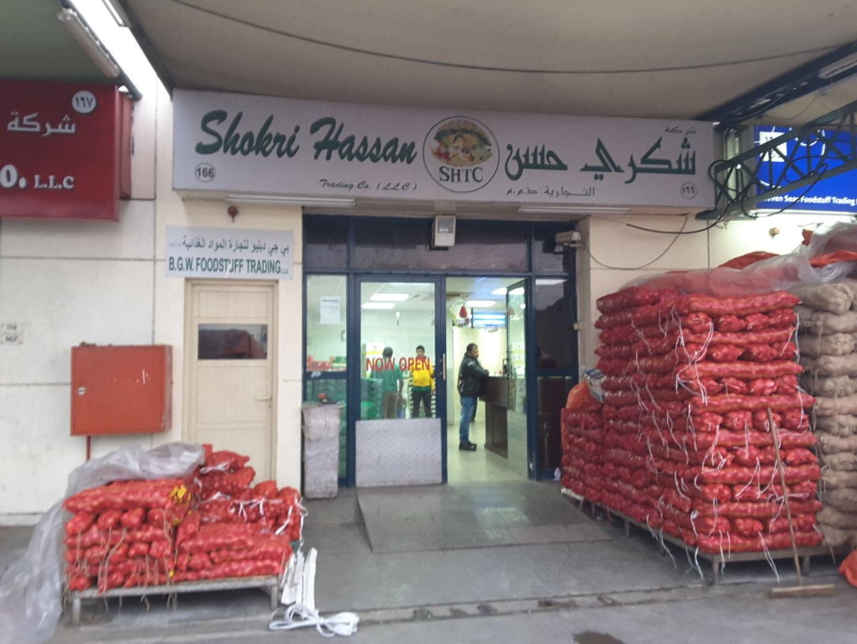 HiDubai-business-shokri-hassan-trading-co-food-beverage-supermarkets-hypermarkets-grocery-stores-ras-al-khor-industrial-3-dubai-2