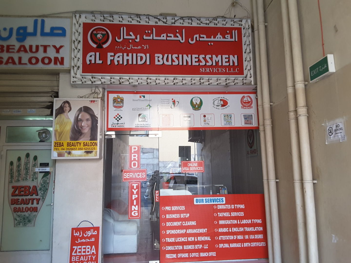 HiDubai-business-al-fahidi-businessmen-services-b2b-services-business-consultation-services-al-fahidi-al-souq-al-kabeer-dubai-2