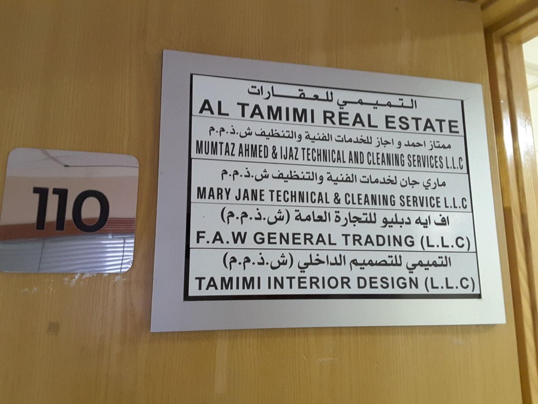 HiDubai-business-mumtaz-ahmed-ijaz-technical-cleaning-services-home-cleaning-services-al-qusais-1-dubai-2
